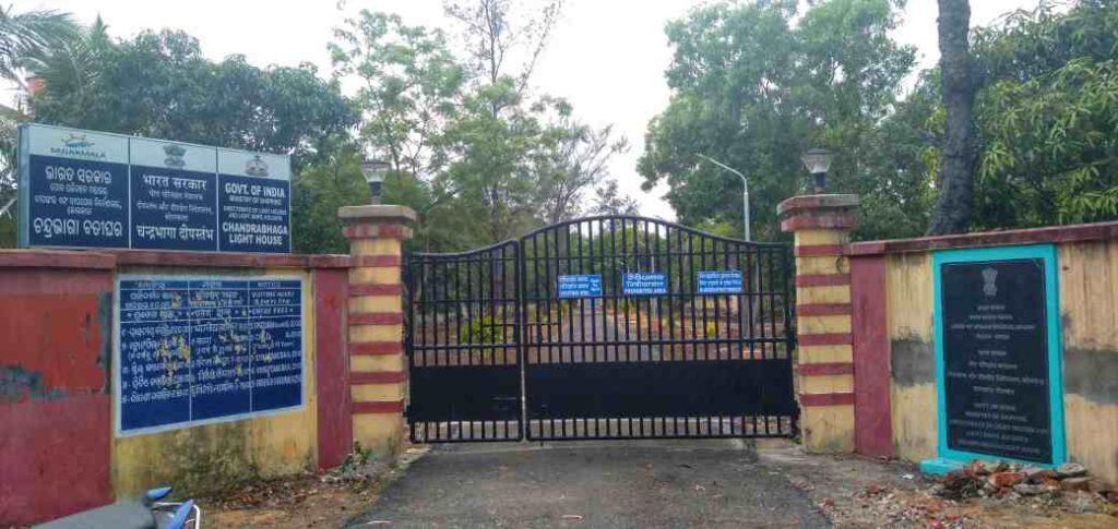 The Chandrabhaga Light House -  Konark