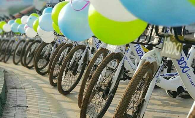 Hexi Mo Cycle