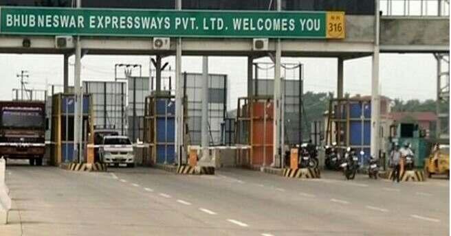 Pipili Toll Gate, Odisha