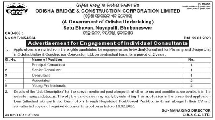 Jobs in OBCOL