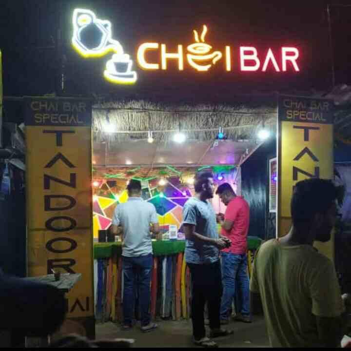 Chai Bar patia Bhubaneswar