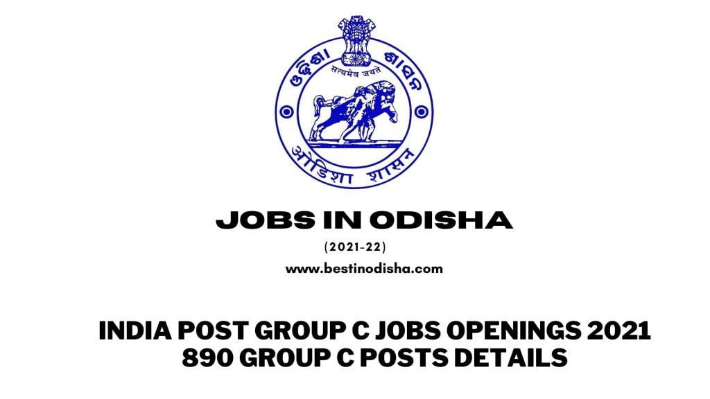 india post recruitment 2021